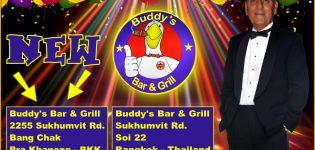 08_darts_buddys_bar_2255_sukhumvit_22_doubles_team_bangkok